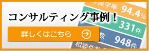 bn_case
