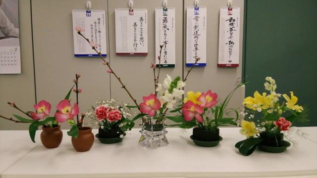 160229 生け花