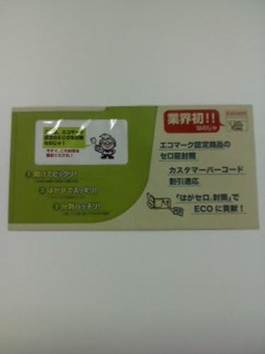 staffblog20111020